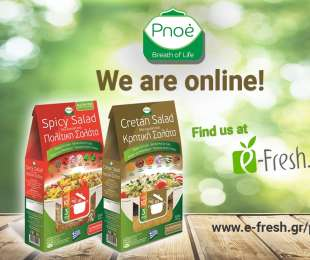 Pnoe salads are online, at e-fresh.gr!